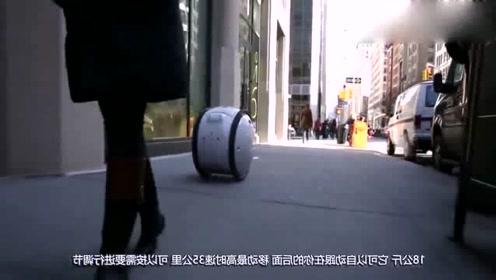 老外发明运输机器人,能自动跟在你的后面滚动,逛街再不用提东西