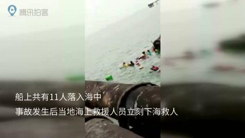一艘出海钓鱼小船触碰到礁石导致翻船 船上11人落入水中后获救