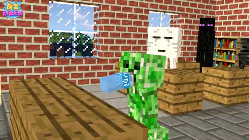 我的世界怪物学园 翻水瓶大赛 苦力怕竟然把水喝了