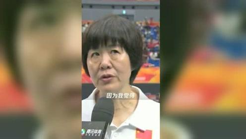 中国女排获得2018世界女排锦标赛铜牌 赛后郎导接受采访