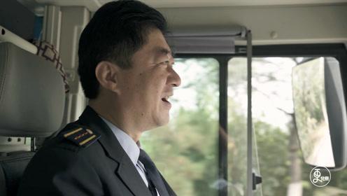"""北京""""最孤独""""的公交车,一人一线一车他开了10年,与乘客亲如一家"""