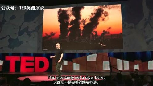 TED演讲:我们应该制造一个太阳遮光板给地球降温吗