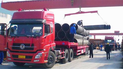 为什么货车司机特别抗拒拉钢管和钢卷?看完心情复杂
