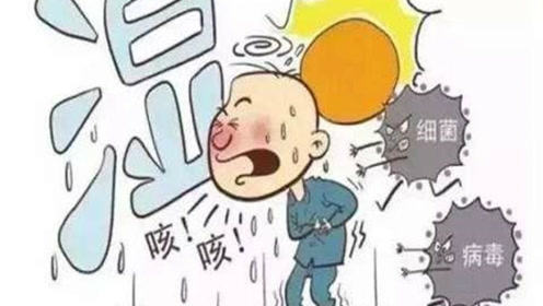 生活中哪些行为会引起湿气呢?