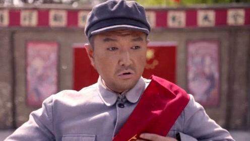 速看《老农民》第17集:王万春夸下海口,马仁礼盘活死局