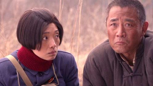 速看《老农民》第25集:大胆设计韩美丽,尴尬行动惹人讥