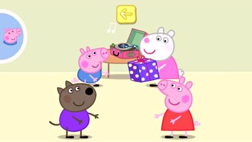 小猪佩奇联欢会 击鼓传花游戏 乔治拿到两个糖果