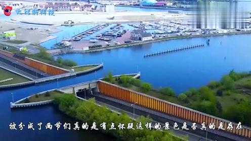 世界上别出心裁的大桥,桥上过船河底过车,网友:洪水来了咋办
