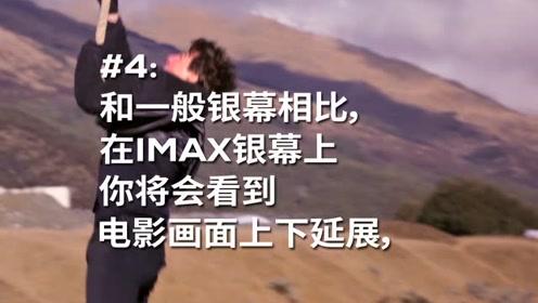 超大超震撼!五个选择IMAX 3D《碟中谍6》的必要理由