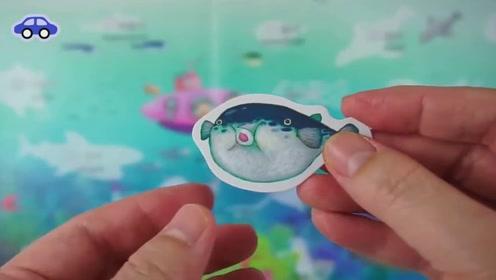 海洋动物玩具拼图