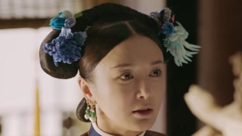 延禧攻略:纯妃劝皇后,不能把璎珞留在身边了,可皇后不同意