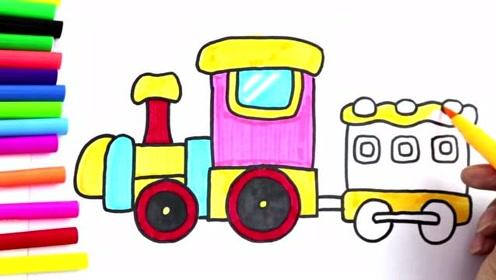 最适合宝宝学习的简笔画,好可爱的小火车