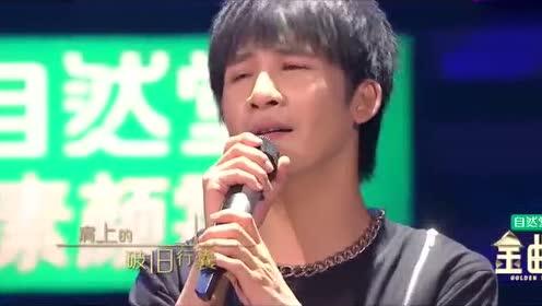 大张伟薛之谦合唱《意外》,百听不腻,唱的太有味道了!