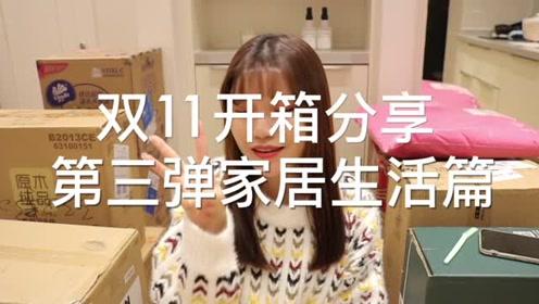 【suji】双十一购物分享 第三弹!
