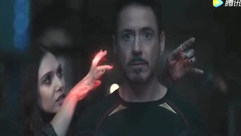 《复联》钢铁侠被绯红女巫催眠的时候,居然预见所有队员被灭霸杀了!