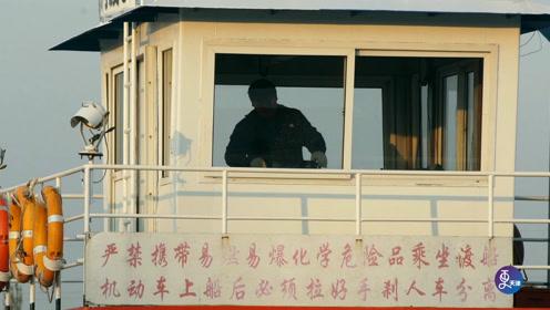 揭秘天津百年渡口摆渡人,一次仅挣2块钱,已坚持了近40年