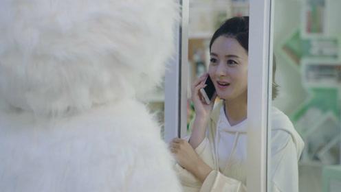 《你和我的倾城时光》第48集 赵丽颖cut