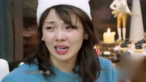 王鹤棣节目谈外婆去世,刘涛共鸣落泪:好想再见外婆一面