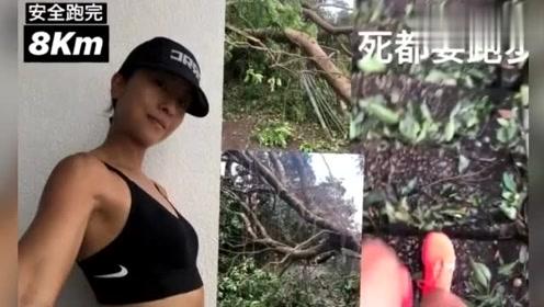 陈奕迅老婆晨跑跌倒晒摔伤照,网友却赞指甲好漂亮