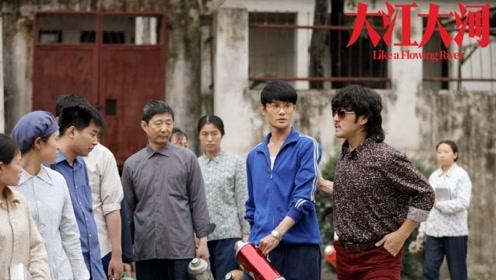 《大江大河》最新情报:王凯变摩登青年吓跑丈母娘