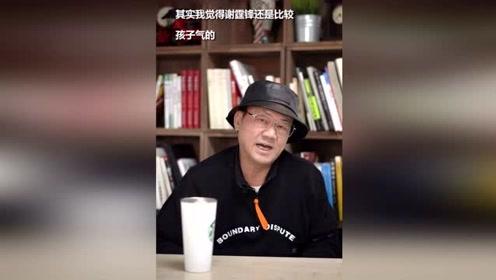 张柏芝离婚内幕被香港娱记曝光:谢霆锋贪玩,基本很少回家