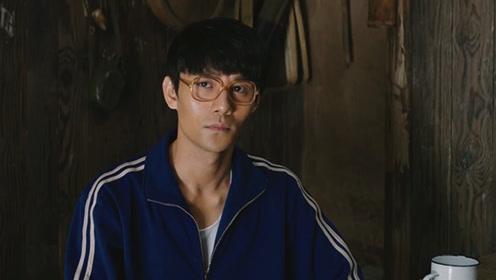 《大江大河》王凯个人CUT:第13集 不如卖茶叶蛋