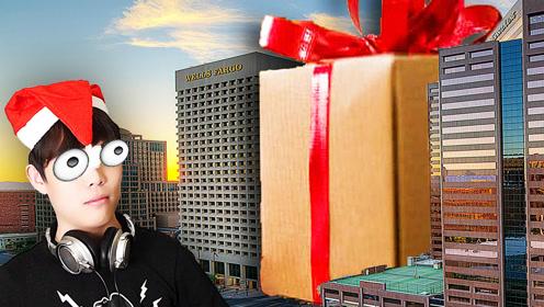 屌德斯解说 圣诞机关盒 我妹送了一个三层楼高的圣诞礼物给我