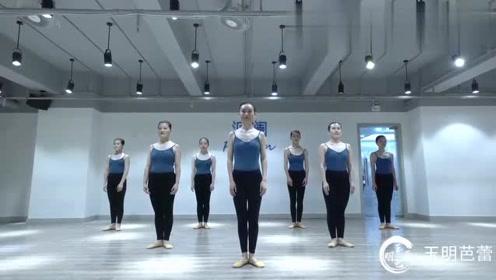 芭蕾舞:形体基训,很简单的一组动作,你们也可以跟着学哟!
