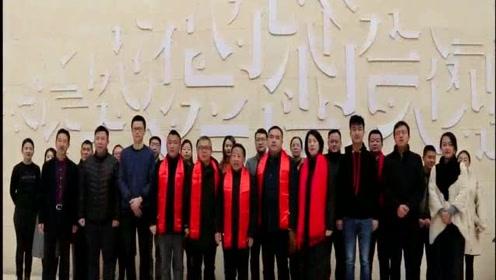 喜迎元旦,郑州工商学院全体教师在这里给您送祝福啦!
