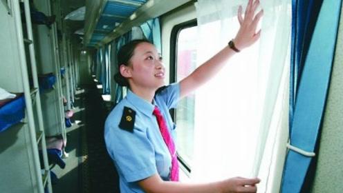 为什么到了晚上列车员会强制要求拉上窗帘,原来还有这层深意!