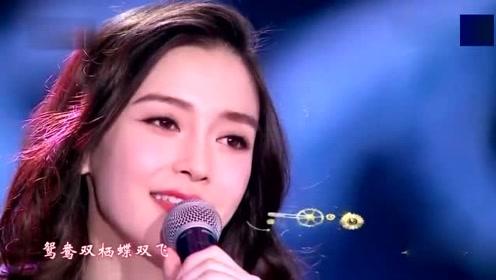 2019央视元旦晚会,《女儿情》演唱:Angelababy