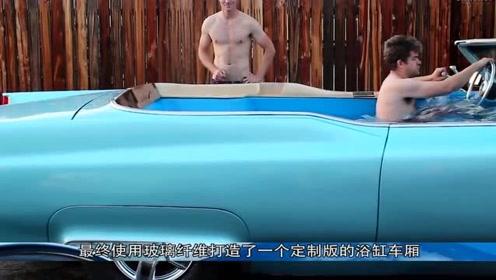 """小伙发明""""泳池汽车""""变游泳边开车,不怕漏电吗?脑洞真大!"""