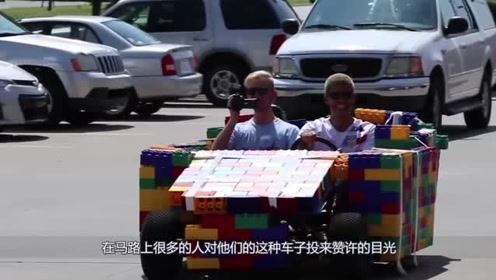 老外实力作死,乐高积木做的玩具车,就敢直接开上马路!