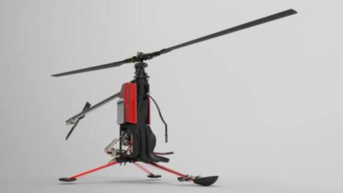 直升机居然可折叠,光秃秃没外壳,时速120公里,比过山车还刺激
