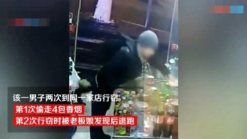 男子商店行窃又返回兜售被逮住 自己打110求助