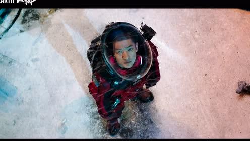 流浪即将开启,IMAX3D《流浪地球》震撼来袭!
