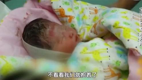 女孩以为肚子痛 结果检查发现有孕即将生产 孩子头部遭挤压变形