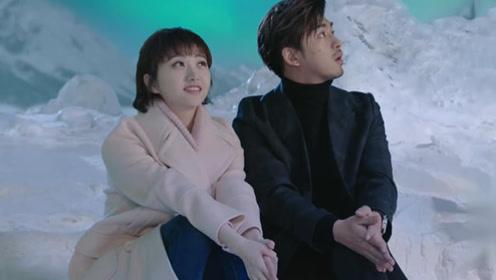 速看《千里同风》第34集:林烨阻止雷昊 与童风看极光