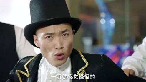 快把我哥带走:魔术师的求生欲太强了!我草民一介只是!354少女骑士团电影图片