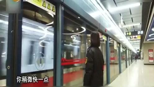 人间有真情!女孩以为错过末班地铁 不料车门再次打开