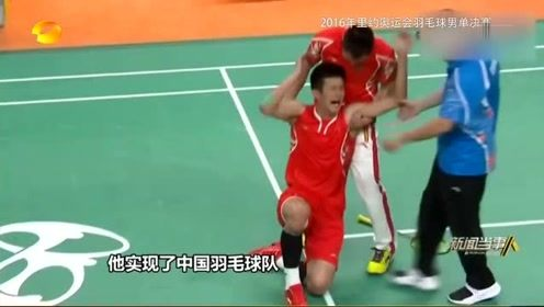 谌龙成功击败李宗伟夺冠,没想到却哭倒在地