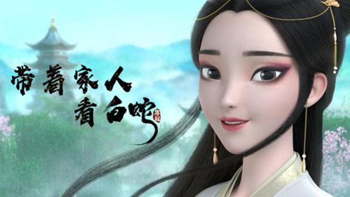 春节回家早,别老呆着,陪父母看场电影吧!