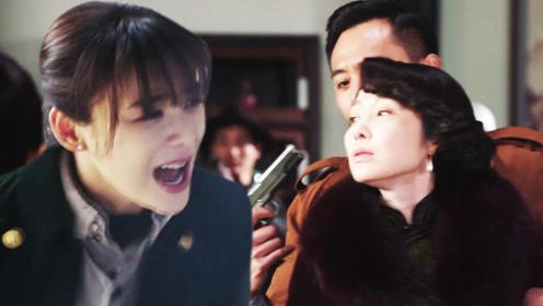 国宝奇旅:周若思母女相认,刘烨却拿枪对准岳母,若思:不要杀我妈妈