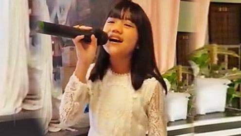 10岁女孩婚礼开口震惊全场,声线太成熟了,没人相信是小孩子唱的!