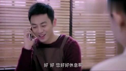王丽坤才明白朱亚文请假理由,对朱亚文刮目相看,朱亚文使劲嘚瑟