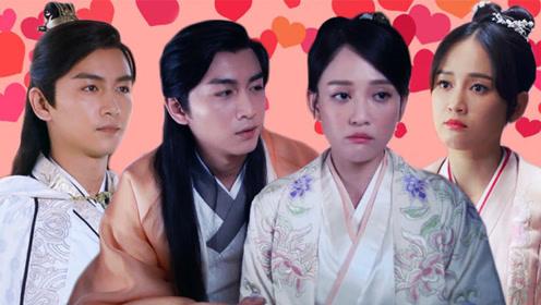《独孤皇后》节日福利:坚哥哥传授元宵情话,温暖你我他