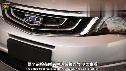 吉利全新SUV FY11亮相,这颜值你觉得卖多少合适?