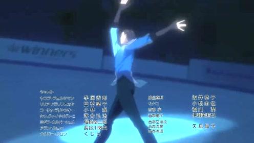 冰上的尤里:维克托勇利两人竟然穿着情侣装!而且还跳了双人滑冰