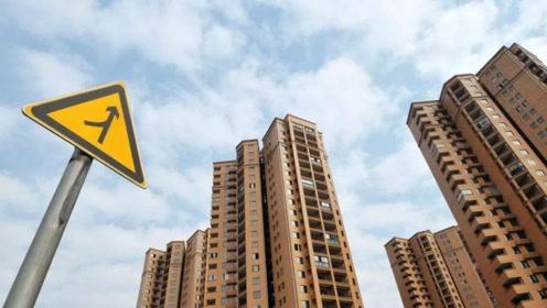 房价暴涨之前,一般会先出现3大征兆,看完后,炒房客叹息不已!