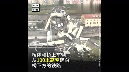 意大利高架桥暴雨中坍塌,至少22人死亡